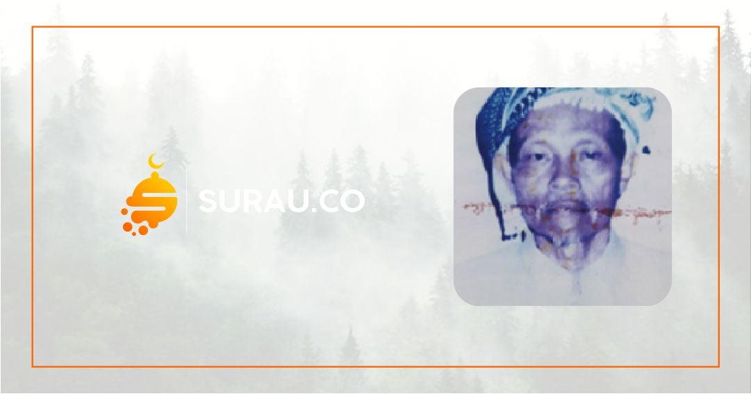 KH. Abdurrahman Syamsuri (Pelopor Pesantren Muhahammadiyah di Lamongan)