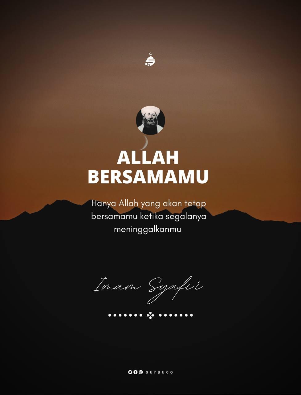Allah Bersamamu - Imam Syafi'i Surau